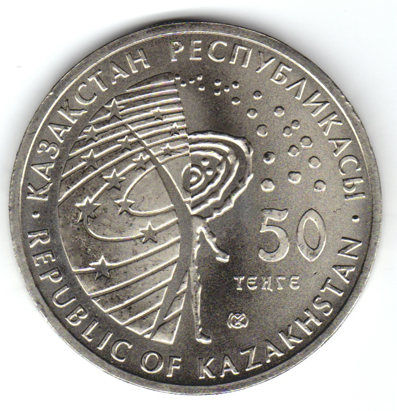 Yuri Gagarin first man in space - Collect Space coins