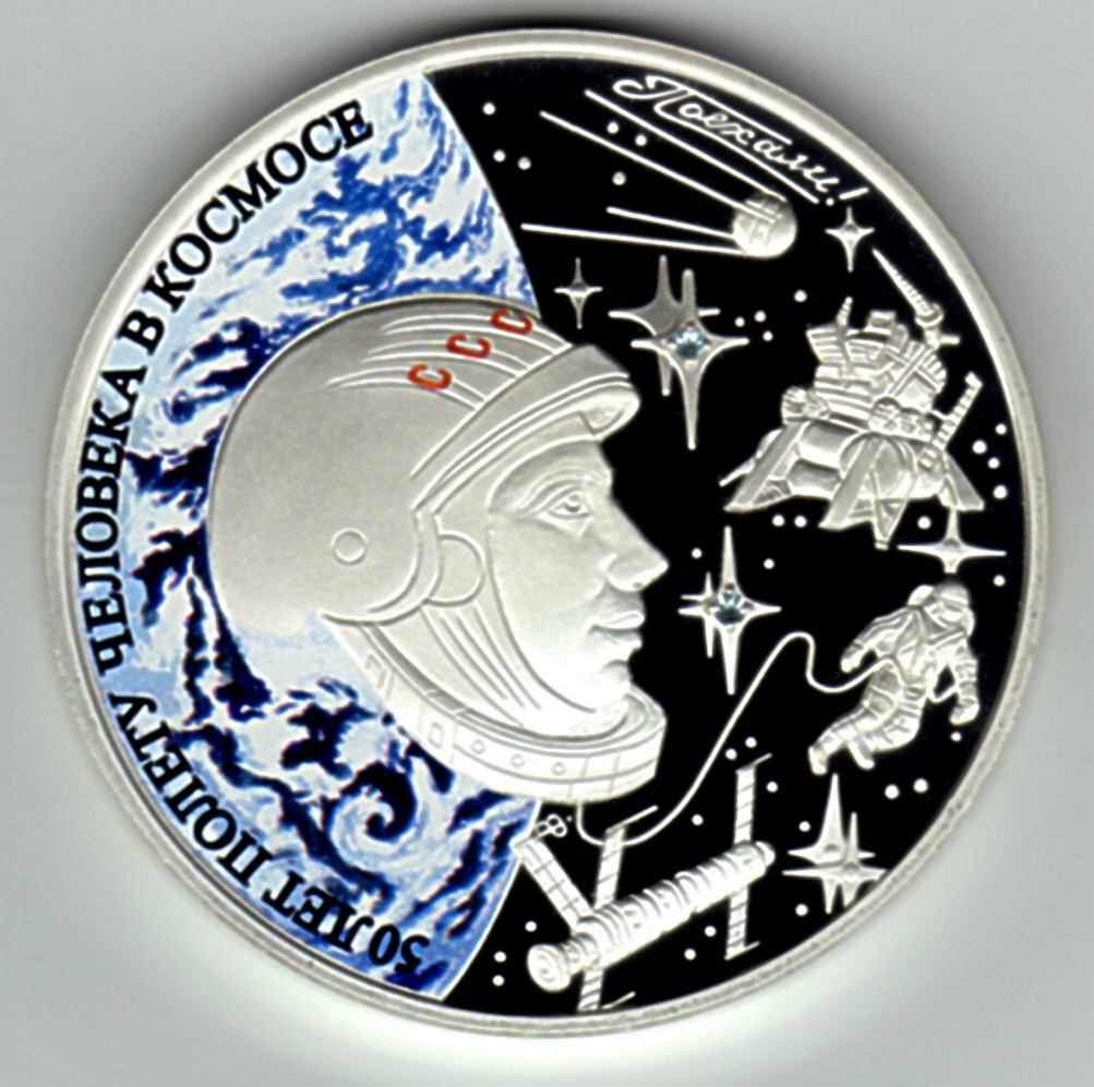 Transnistria 5 roubles 2011 - Collect Space coins